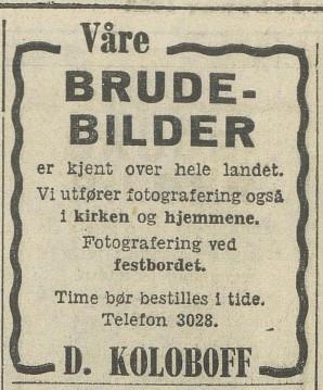 Bilde av Annonse / 1953