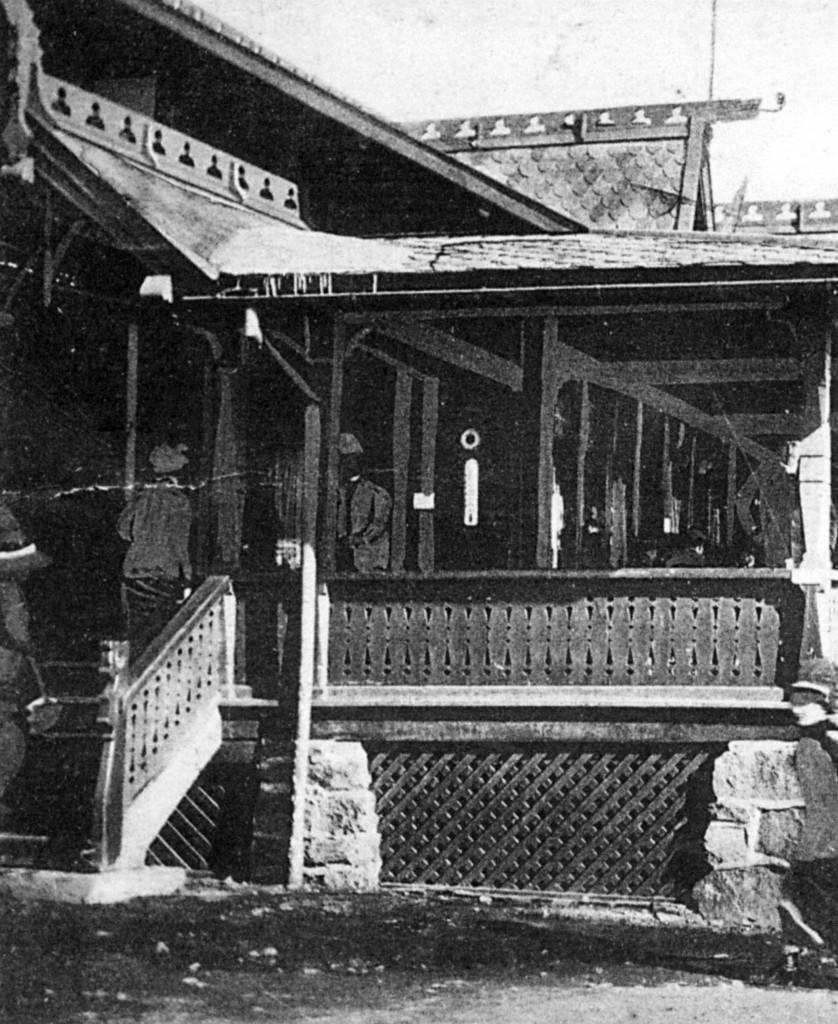 Bilde av Postkort Granholmen restaurant