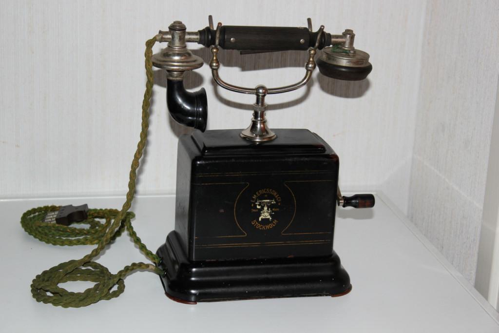 Bilde av VAGGESTAD  TELEFONSENTRAL (2)