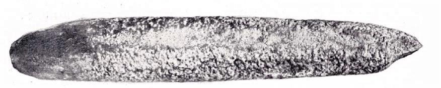 Bilde av ARKEOLOGISKE FUNN OG KULTURMINNER