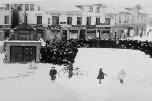 Bilde av Fasade mot Torget