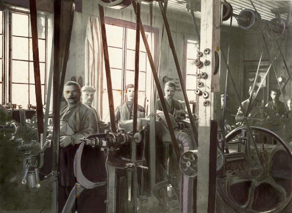 Bilde av Maskinsalen