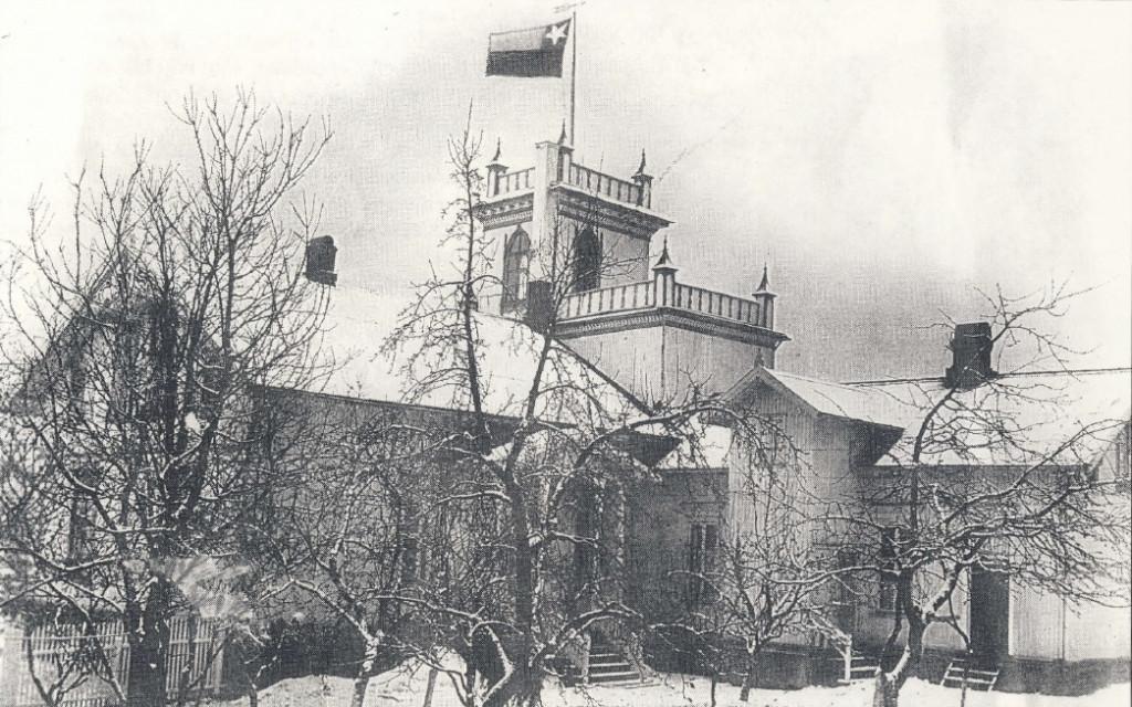 Bilde av Sociedad Ballenera de Magallanes, Punta Arenas, Chile.