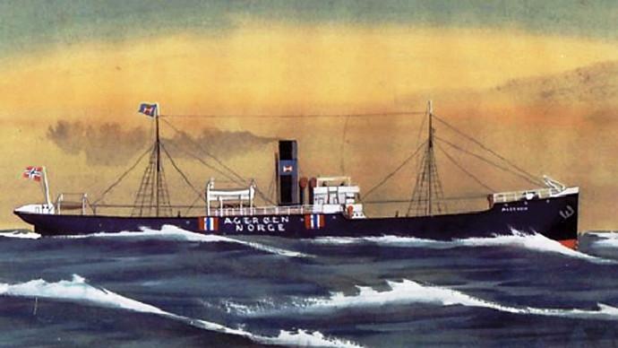 Bilde av 1916 DS SKJÆREG